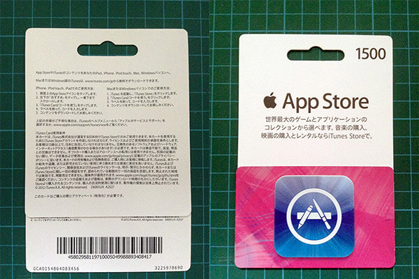 itunes-jp-gift-cards